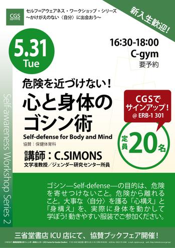 20110531_SAW02.jpg