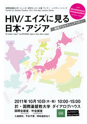 20110902_poster.jpg