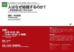 20111028_posterA3_yoko_fixedyasunaga.jpg