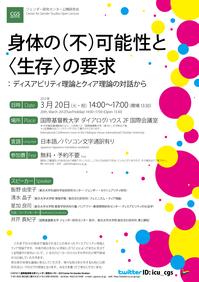 20120320_QD_J.jpg