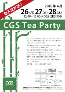 20104_TeaPartySPRING_J_S.jpg