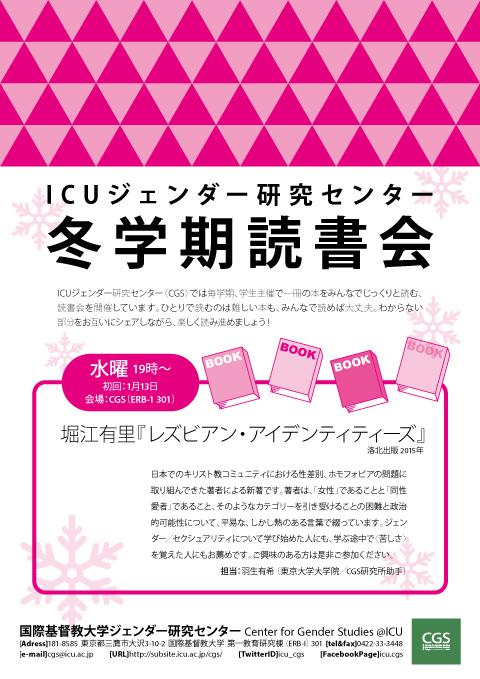 20160113_BookClub_s.png