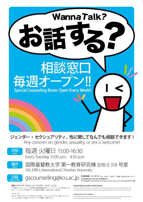 AY2015_posterS.png