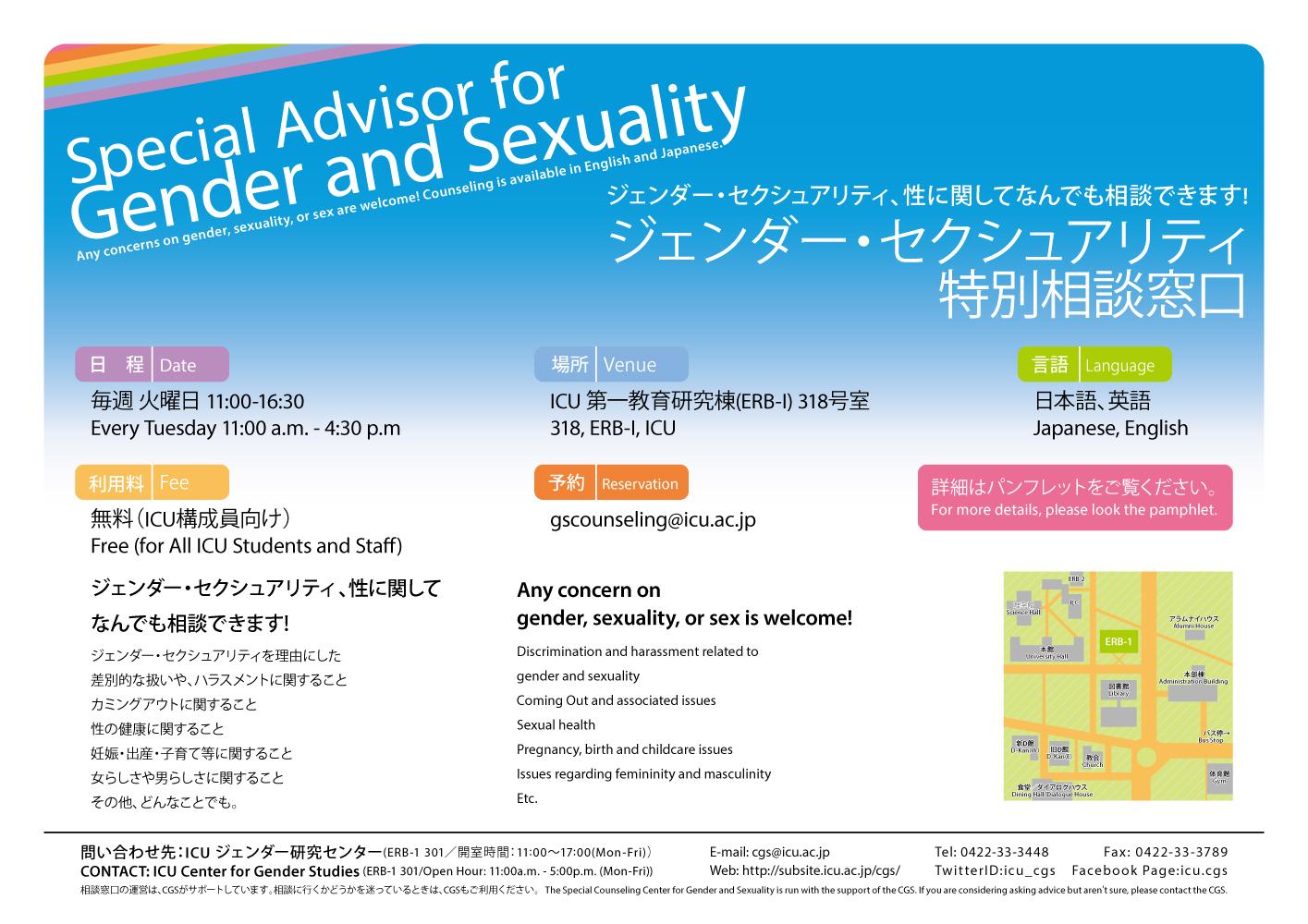 Genders transgenders and sexualities in japan pdf