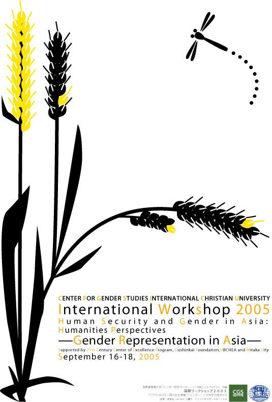 iws2006.png
