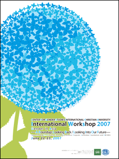 Poster of the IWS 2007