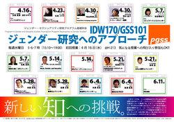 ags2008_Final.jpg