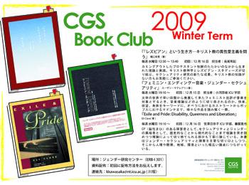 bookclub09winter.jpg