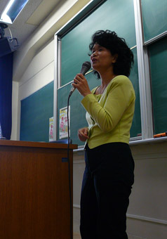Ms. Takayama