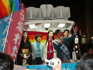 Street Rally by Mr.ASANO in Nicho-me, Shinjuku