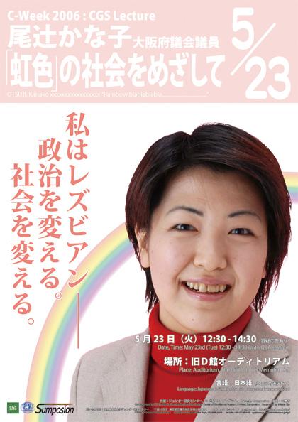 立憲民主党内の総合政局スレッド74 YouTube動画>6本 ->画像>24枚