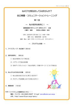 program%20081018.jpg
