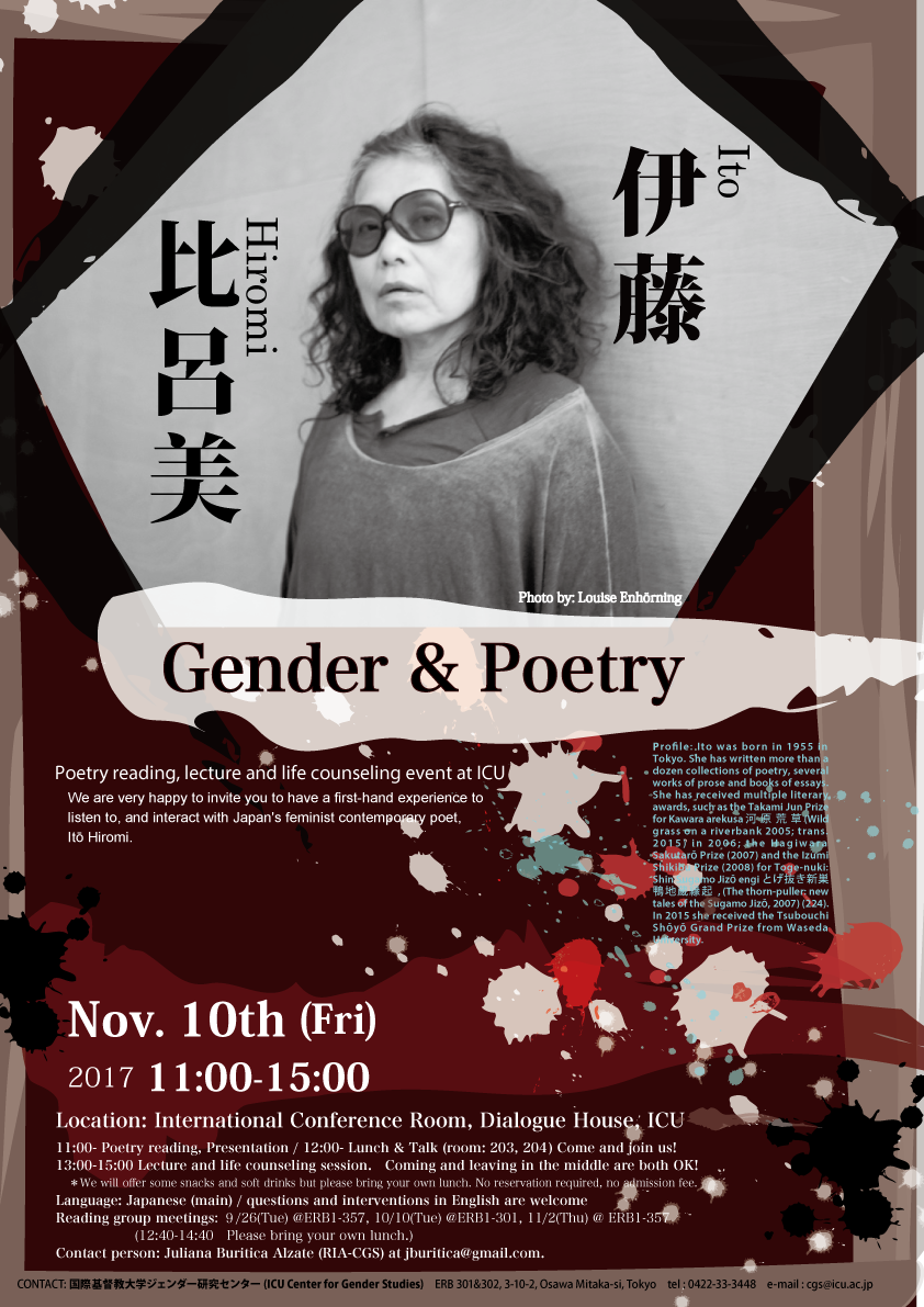 english gender studies We offer an academic publishing program in linguistics, translation studies and terminology, psychology, philosophy, literary studies, art and art history in.