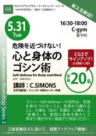 20110419_SAW02a.jpg