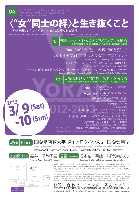 2013030910_S.png
